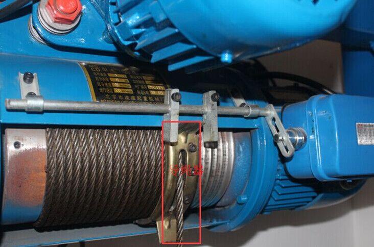 了解钢丝绳电动葫芦的各位,相信对于导绳器来说早有耳闻。导绳器的由来也是有一定历史的。在最初的钢丝绳电动葫芦中是没有导绳器的,但是当时的钢丝绳电动葫芦有一个最主要的缺陷就是钢丝绳经常出现乱缠绳的情况出现,而导绳器的出现恰恰阻止了钢丝绳乱绳现象的发生。 导绳器安装在卷筒上,其作用使使钢丝绳从卷筒上顺利排出和缠绕,并防止在此过程中钢丝绳乱绳。导绳器是易损件,当其磨损严重时,就起不到导绳器的作 用,而发生乱绳,此时应及时更换导绳器。当倾斜起吊重物时,最容易使导绳器磨损,在生产中应使吊装的重物与电动葫芦垂直,以免损