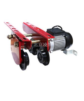 微型电动葫芦运行跑车